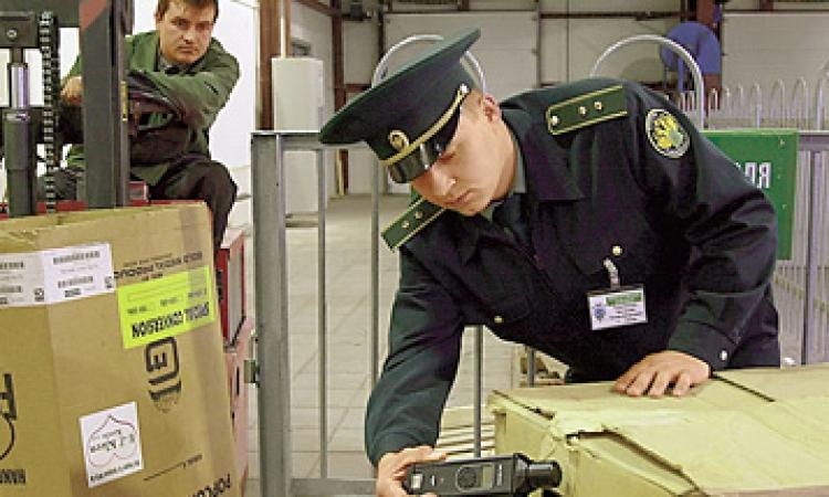 существовал бородкинский таможенный пост таможенное оформление алкогольной проду потребовалось